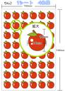 小さなアイロンマークりんご